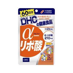 DHCの健康食品 α−リポ酸 60日分 120粒|beautyfive