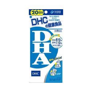 DHCの健康食品 DHA 20日分 80粒|beautyfive