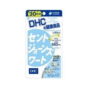 DHCの健康食品 セントジョーンズワート 20日分 80粒|beautyfive