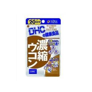 DHCの健康食品 濃縮ウコン 20日分 40粒|beautyfive