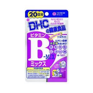 DHCの健康食品 ビタミンBミックス 20日分 40粒|beautyfive
