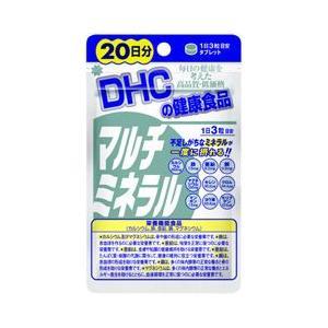 DHCの健康食品 マルチミネラル 20日分 60粒|beautyfive
