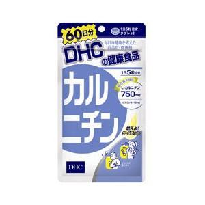 DHCの健康食品 カルニチン 60日分 300粒|beautyfive