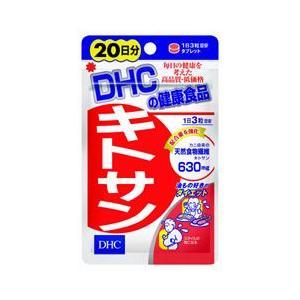 DHCの健康食品 キトサン 20日分 60粒|beautyfive