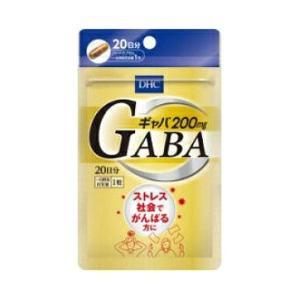 DHC ギャバ(GABA) 20日分 20粒入り|beautyfive