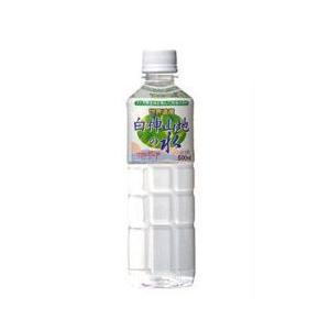 白神山美水館 白神山地の水 500ml ペットボトル 500ml SIRAKAMISANBISUIKAN|beautyfive