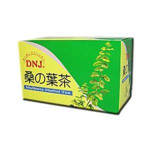 トヨタマ健康食品 桑の葉茶 2g×20袋|beautyfive