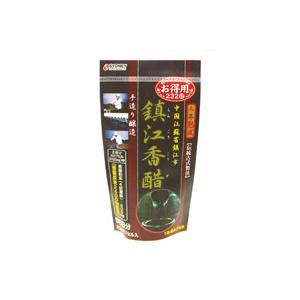 シドニー 鎮江香醋カプセル 232カプセル|beautyfive