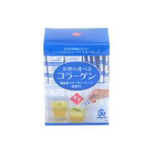エーエフシー 華舞の食べるフィッシュコラーゲン スティック 45g (1.5g×30本) AFC|beautyfive