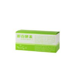 新谷酵素 エンザイムスタンダード 5粒×30包入り SINYAKOSO|beautyfive