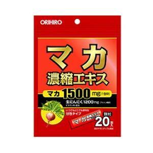 オリヒロ マカ濃縮エキス 顆粒 20包 ORIHIRO|beautyfive