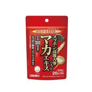 オリヒロ スッポン高麗人参の入ったマカエキス 120粒 ORIHIRO|beautyfive