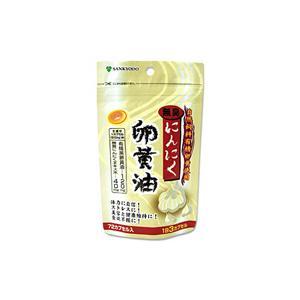 三共堂漢方 AL にんにく卵黄油 72カプセル|beautyfive