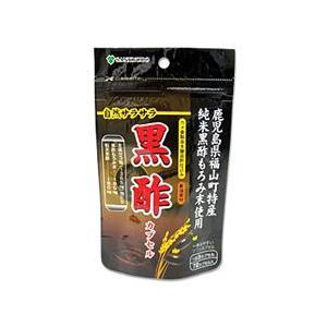三共堂漢方 AL 黒酢カプセル 72粒|beautyfive