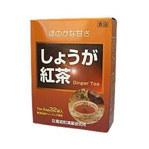 黒姫和漢薬研究所 しょうが紅茶 32包 KUROHIME MEDICAL HERB TEA|beautyfive