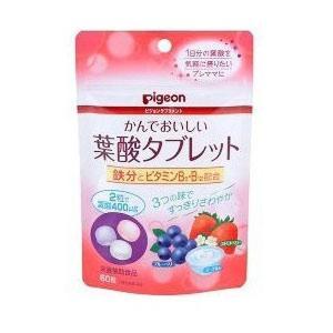 ピジョン かんでおいしい 葉酸タブレット ベリー味 60粒 PIGEON|beautyfive