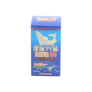 マルマン 深海アイ鮫・生肝油100 120粒 MARUMAN|beautyfive