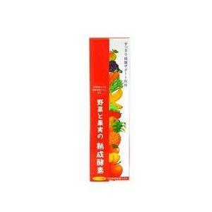 リケン 野菜と果実の熟成酵素 720ml RIKEN|beautyfive