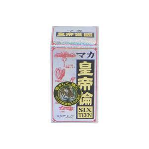 メタボリック マカ皇帝倫 SIXTEEN 200粒 METABOLIC|beautyfive