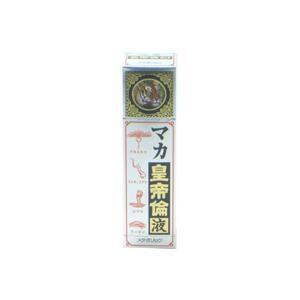 メタボリック マカ皇帝倫液 50ml METABOLIC|beautyfive