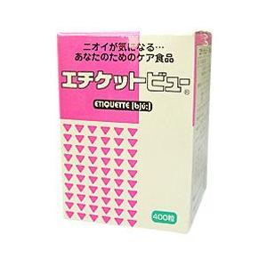 ダイリン エチケットビュー 徳用 400粒 DAIRIN|beautyfive