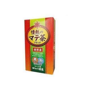 がんこ茶屋 情熱のマテ茶 3g×15袋入り GANKOCHAYA|beautyfive