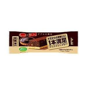 アサヒフードアンドヘルスケア 1本満足バー チョコタルト 1本入り ASAHI FOOD&HEALTHCARE|beautyfive