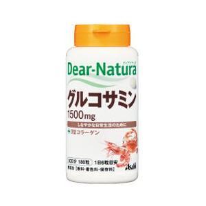 アサヒフードアンドヘルスケア ディアナチュラ グルコサミン with II型コラーゲン 360粒 ASAHI FOOD&HEALTHCARE|beautyfive