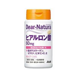 アサヒフードアンドヘルスケア ディアナチュラ ヒアルロン酸 60粒 ASAHI FOOD&HEALTHCARE|beautyfive