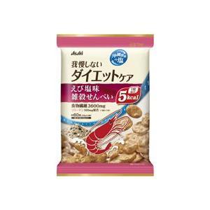 アサヒフードアンドヘルスケア リセットボディ 雑穀せんべい えび味 22g×4袋入り ASAHI FOOD&HEALTHCARE|beautyfive
