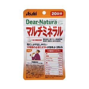 アサヒフードアンドヘルスケア ディアナチュラスタイル マルチミネラル 60粒 ASAHI FOOD&HEALTHCARE|beautyfive