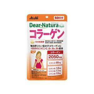 アサヒフードアンドヘルスケア ディアナチュラスタイル コラーゲン 360粒 ASAHI FOOD&HEALTHCARE|beautyfive