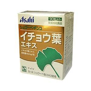 アサヒフードアンドヘルスケア シュワーベギンコ 90粒 ASAHI FOOD&HEALTHCARE|beautyfive