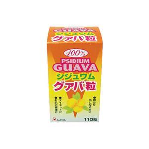 アルファ 100%シジュウム・グァバ粒 110粒 ARPHA|beautyfive