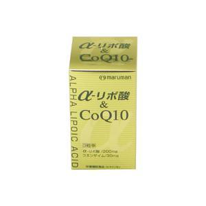 マルマン α−リポ酸&CoQ10 90粒 MARUMAN|beautyfive