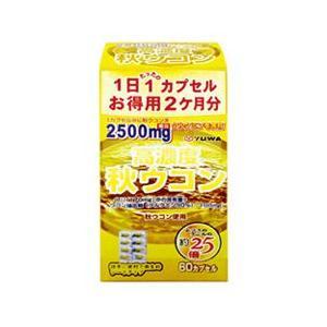 ユーワ 高濃度秋ウコン 60カプセル YUWA|beautyfive