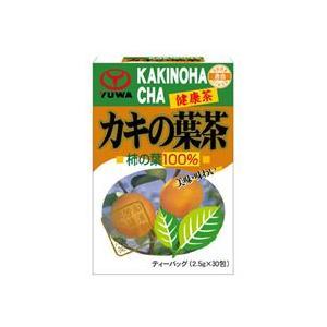 ユーワ カキの葉茶 2.5g×30包 YUWA|beautyfive