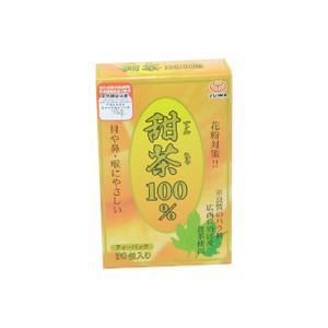 ユーワ 甜茶100% 2g×30包 YUWA|beautyfive