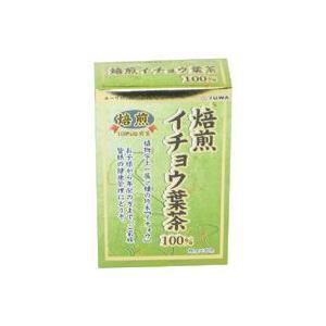 ユーワ 焙煎イチョウ葉茶100% 2g×30包 YUWA|beautyfive