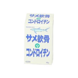 ジャード サメ軟骨のコンドロイチン 200mg×約240粒 JARD|beautyfive