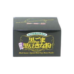 ミツレフーズ 黒ゴマ黒豆きな粉(箱) 15g×10袋 MITSURE FOODS beautyfive