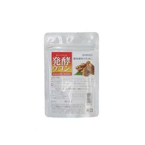 ミヤトウ野草研究所 発酵ウコン 500粒入り MIYATOU|beautyfive