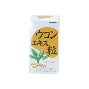 オリヒロ ウコンエキス粒 130g (約520粒) ORIHIRO|beautyfive