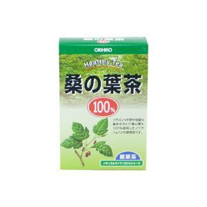 オリヒロ N.Lティー100% 桑の葉茶 2g×25包 ORIHIRO|beautyfive