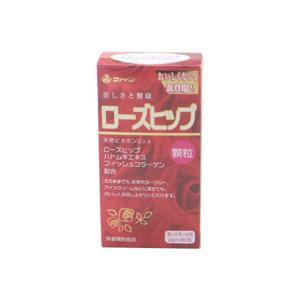 ファイン ローズヒップ顆粒 30包 FINE|beautyfive