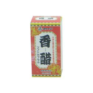 ファイン 香醋 ソフトカプセル 120粒 FINE|beautyfive