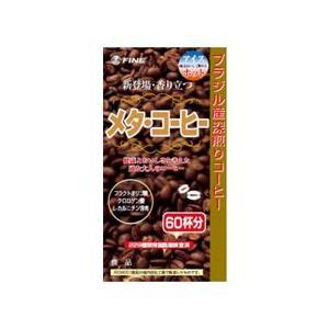 ファイン メタ・コーヒー 1.1g×60包 FINE|beautyfive