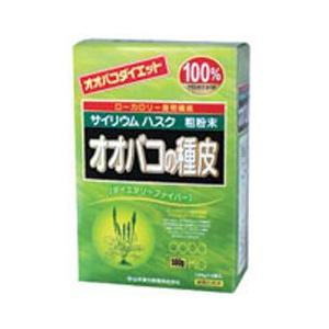 山本漢方製薬 オオバコの種皮 125g×4袋 YAMAMOTO KANPO SEIYAKU beautyfive