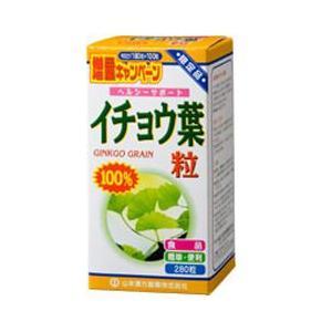 山本漢方製薬 イチョウ葉粒100% 280粒 YAMAMOTO KANPO SEIYAKU|beautyfive