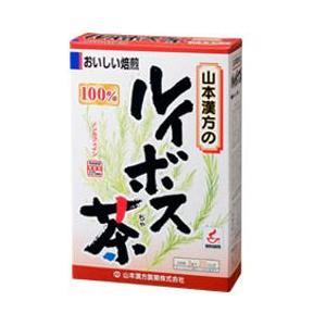 山本漢方製薬 ルイボス茶100% 3g×20包 YAMAMOTO KANPO SEIYAKU|beautyfive